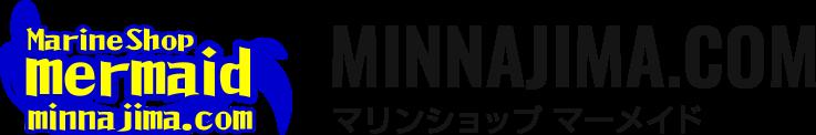 マリンショップ  マーメイド(沖縄・水納島・パラセ―リング・ホエールウォッチング)ロゴ画像